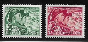 #0684# Deutsches Reich 1938: Sudetenland, Nr. 684-685 (Satz) postfrisch **