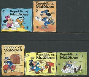 Maldives 1979 International Year of the Child Disney Goofy Mickey Mouse Pluto HM