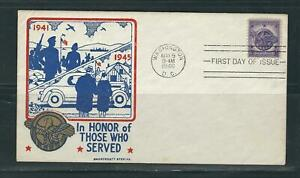 US SC # 940 Veterans Of WWII FDC. Smartcraft Special Cachet.