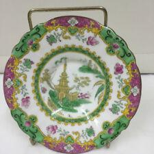 Unboxed Royal Doulton Art Nouveau Date-Lined Ceramics (1890-1919)