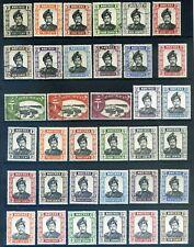 *1952-72 Brunei Sultan Omar Ali Saifuddin mixed mint & used
