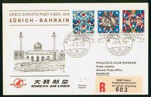 MayfairStamps 1976 Vaduz to Bahrain Korean Air Lines Liechtenstein First Flight