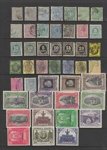 Spain , War Tax, Officials collection, 44 stamps MH or used