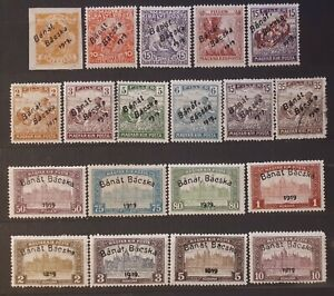 Hungary stamps Serbien occupation Banat Bacska overprint 1919 - MH* - $160