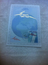Israel 2006 Souvenir Leaf And Stamp Mint First Day Of Post Brand New Sealed