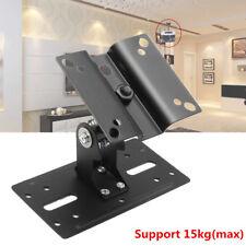 360° Rotation Steel Speaker Bracket Ceiling/Wall Mount Stand Holder Universal