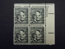 "1282a 4c Lincoln Plate Block ""Tagged"" MNH OG"