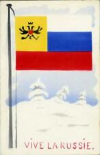 "PRINTED WW1 PATRIOTIC MILITARY FLAG POSTCARD ""VIVE LA RUSSIE, (RUSSIA)"
