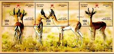 SULTANATE OF OMAN 2014 FAUNA FLORA ANIMALS ARABIAN GAZELLE NATURE