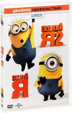 Despicable Me+Despicable Me 2 (DVD, 2-disc set) English,Russian etc. *NEW*