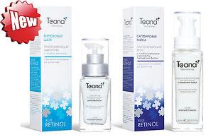 Teana Rejuvenating Set, Retinol Face Cream + Serum of Premium class, 30+50ml