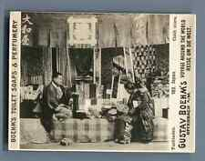 "Japan, Cloth Store  Vintage silver print. Photo from the Series ""Gustav Boehm&#0"