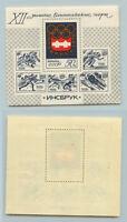 Russia USSR 1975 SC 4415 Z block 112 MNH Souvenir Sheet . rta8884