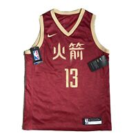Nike NBA Houston Rockets City Edition Jersey #13 HARDEN Youth Women's M BNWT