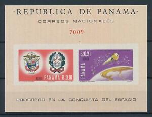 [103589] Panama 1966 Space travel weltraum Souvenir Sheet MNH