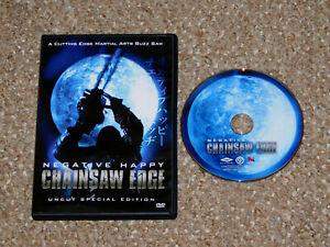 Negative Happy Chainsaw Edge DVD 2010 Takuji Kitamura Nikkatsu