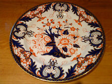 "Antique Grosvenors House logo Royal Crown Derby Imari Japan Original 10.5"" Plate"