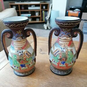 Pair of Japanese Vases with Handles Highly Decorative 17cmx11cm