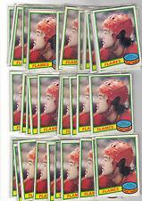 KENT NILSSON 1980-81 OPC #197 RC Rookie Lot EX+ O Pee Chee Calgary Flames
