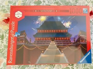 Disney Mulan Imperial Palace Castle Collection Limited Puzzle ---- ***IN HAND***