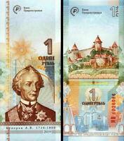 TRANSNISTRIA - Transdniestra 1 ruble 2019 Commemorative  FDS UNC