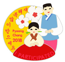 """2020 Tokyo Olympic Games pins,  first pin for """"I participate"""" serial PyeongChang"""
