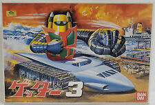 GETTER ROBOT : GETTER ROBO 3 MODEL KIT MADE BY BAN DAI IN 1999