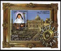 India 2008 Blessed Alphonso Saint Vatican City Minisheet MNH