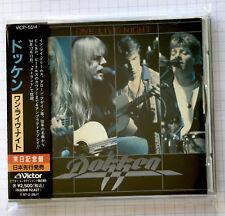 DOKKEN - One Live Night JAPAN CD OBI VICP-5514