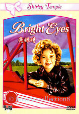 Bright Eyes (1934) - Shirley Temple, James Dunn - DVD NEW