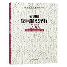Japanese Knitting Pattern Book 250 by Hitomi Shida Sweater Weave Sweater Book