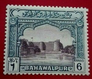 Bahawalpur :1948 Daily Stamps 6 A. Rare & Collectible Stamp.