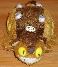 "My Neighbor CAT BUS Totoro Nibariki Tokuma Shoten 8"" plush toy"