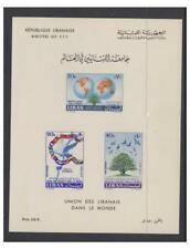 Lebanon - 1960 Air. Union Meeting sheet - MNH - SG MS667a