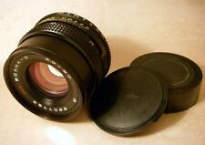 MC VOLNA-3 V 80mm F2.8 lens for Salut-S & old Kiev-88 camera BIOMETAR copy 1988