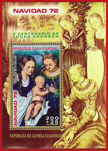 Equatorial Guinea 1972 Christmas Madonna with Child, paintings by Crancach **MNH