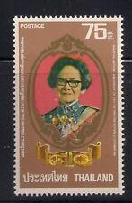 Thailand 1980 Sc #929 Mnh (3-7165)