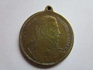 Preussen Medaille Friedrich III Deutscher Kaiser 1831-1888 Lerne Leiden