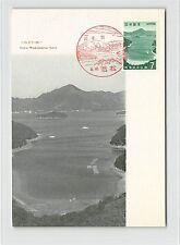JAPAN MK 1971 NATIONAL PARK GOTO-WAKAMATSU-SETO CARTE MAXIMUM CARD MC CM d9261