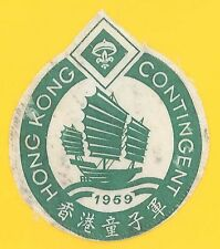 1959 World Scout Jamboree HONG KONG SCOUTS Contingent Backpatch (Jacket Patch)