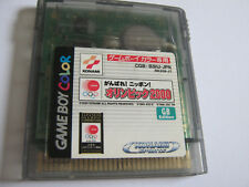 Ganbare! Nippon! Olympic 2000 jap import gbc game only