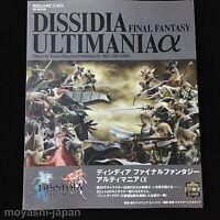DISSIDIA FINAL FANTASY Guide Book 'ULTIMANIAα'   JAPAN Game PSP SQUARE ENIX