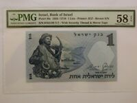 Israel 1 Lira 1958 P30c AUNC PMG55 EPQ Fisherman Mosaic Ancient Synagogue Brown