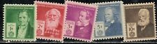 #889-93 1940 Mnh Famous American Inventors set of 5