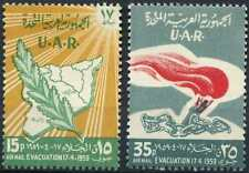 Syria 1959 SG#690-1 Evacuation Of Foreign Troops MH Set #E2611