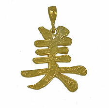 Japanese symbol Kanji beautiful 24K Gold Pltd Over Sterling Silver Jewelry Charm