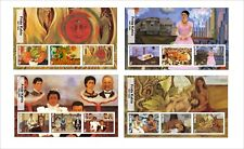 2017 FRIDA KAHLO ART PAINTINGS  8 SOUVENIR SHEETS MNH UNPERFORATED