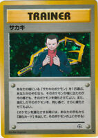 POKEMON • Giovanni GYM HEROES HOLO FOIL HOLOFOIL • GIAPPONESE Japanese NMINT