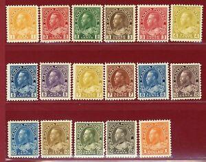 Canada 1911-25 #105/22(17), King George V, Mint, LH, OG, SCV $1175.00