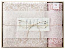 Imabari Kinsei Jacquard Monori Towel Wash&Bath Wood Box set Made in Japan New!
